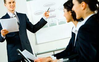 Что должно быть в бизнес плане?