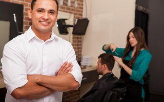 Как открыть парикмахерскую?