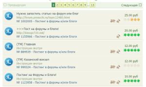ВКонтакте запускает приложение онлайн-трансляций