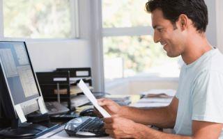 Как открыть свой бизнес на дому?