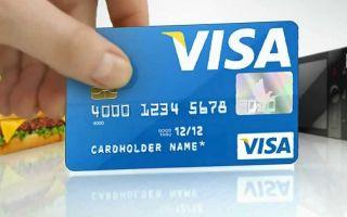 Как заблокировать карту VISA?