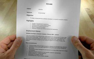 Как писать резюме для поиска работы правильно?