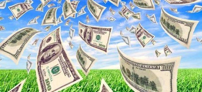 Как быстро привлечь деньги?
