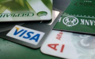 Виды банковских карт. Выбирайте!