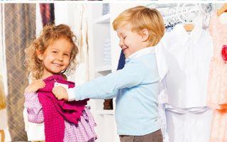 Как назвать магазин детских товаров?