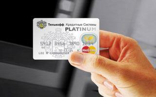 Как повысить кредитный лимит?
