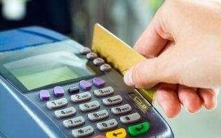 Как снять деньги с расчетного счета ООО?