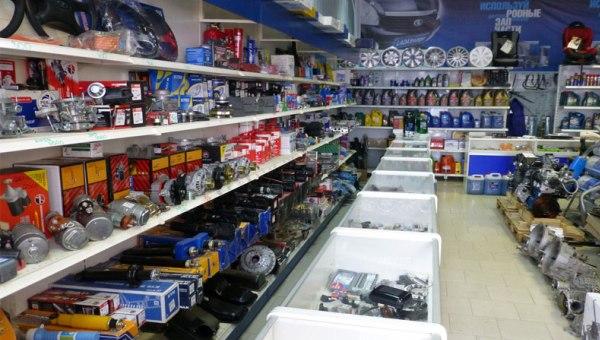 Автомобильный магазин