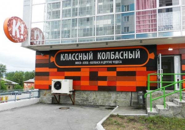 Оригинальный дизайн магазина