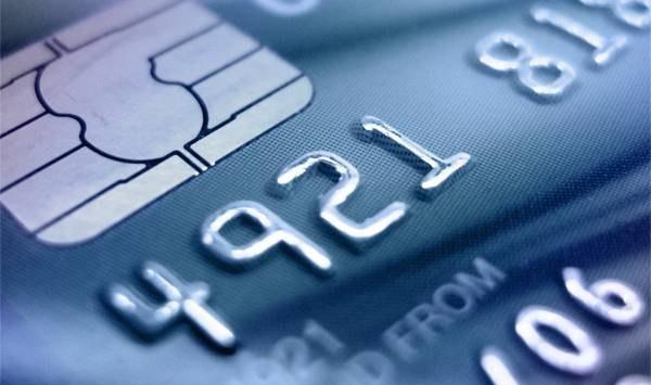 Удобная банковская карта