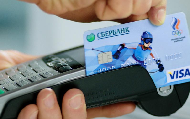 заблокировать карту сбербанка онлайн