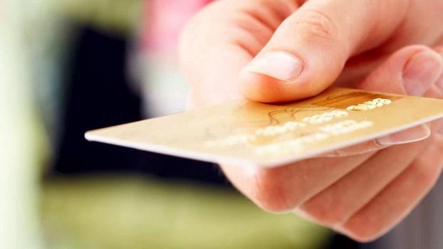 оформить карту с кредитным лимитом