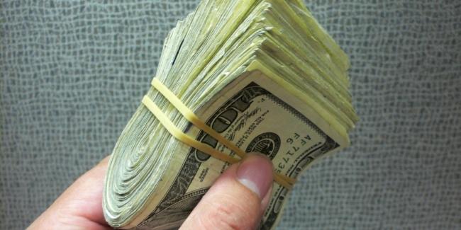 Солидная денежная сумма